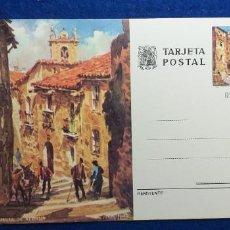 Sellos: TARJETA ENTERO POSTAL. AÑO 1974. EDIFIL 106. CUESTA DE ALDANA, CACERES. Lote 283668613