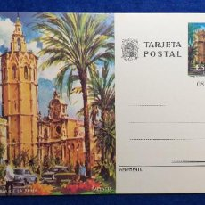 Sellos: TARJETA - ENTERO POSTAL. AÑO 1974 - Nº EDIFIL 105 - PLAZA DE LA REINA ( VALENCIA ). Lote 283668943