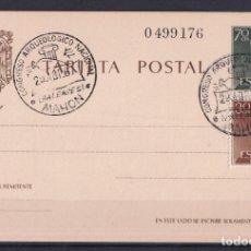 Sellos: SELLOS ESPAÑA OFERTA AÑO 1962 EDIFIL 90 EN USADO VALOR DE CATALOGO 40 €. Lote 286418978