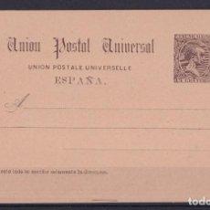 Sellos: SELLOS ESPAÑA OFERTA AÑO 1889 EDIFIL 22 EN NUEVO VALOR DE CATALOGO 89 €. Lote 286419158