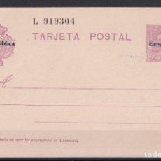 Sellos: SELLOS ESPAÑA OFERTA AÑO 1931 EDIFIL 66 EN NUEVO VALOR DE CATALOGO 102 €. Lote 286419358