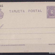 Sellos: SELLOS ESPAÑA OFERTA AÑO 1904 EDIFIL 46 EN NUEVO VALOR DE CATALOGO 70 €. Lote 286419493