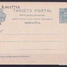 Selos: SELLOS ESPAÑA OFERTA AÑO 1925 EDIFIL 59 EN NUEVO VALOR DE CATALOGO 72 €. Lote 286419643