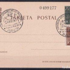 Sellos: SELLOS ESPAÑA OFERTA AÑO 1962 EDIFIL 89 EN USADO VALOR DE CATALOGO 30 €. Lote 286419803