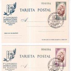Selos: SELLOS ESPAÑA OFERTA AÑO 1960 ENTERO POSTAL 88 Y 89 EN USADO VALOR DE CATALOGO 48 €. Lote 286453393