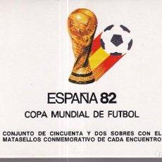 Selos: SELLOS ESPAÑA OFERTA PACK DE SPD ESPAÑA 82 ( 52 SPD ). Lote 287320603