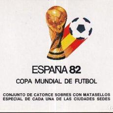Selos: SELLOS ESPAÑA OFERTA PACK DE SPD ESPAÑA 82 ( 14 SPD ). Lote 287320773