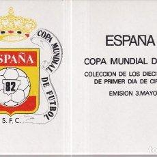 Selos: SELLOS ESPAÑA OFERTA PACK DE SPD ESPAÑA 82 ( 17 SPD ). Lote 287320913