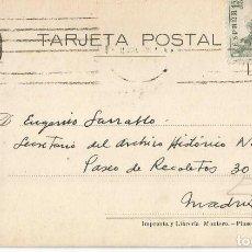 Francobolli: POSTAL MADRID. EL CID 15CTS Y 10CTS PAMPLONA 1946. Lote 287764268