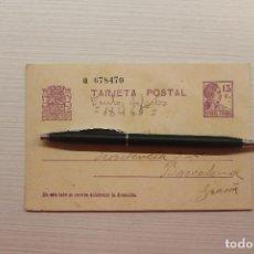 Sellos: ENTERO POSTAL II REPÚBLICA, 15 CTMS. Lote 288171918