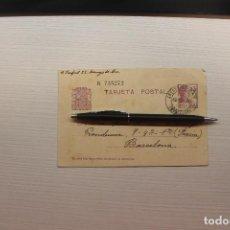 Sellos: ENTERO POSTAL II REPÚBLICA, 15 CTMS, DE ARENYS DE MAR A BARCELONA. Lote 288172178