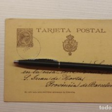 Sellos: ENTERO POSTAL ALFONSO XIII PELÓN, 1897. Lote 288174908