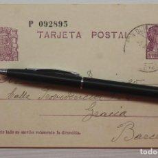 Sellos: ENTERO POSTAL, II REPÚBLICA, 15 CTMS.. Lote 288175218