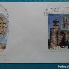 Sellos: 2004-ESPAÑA-FDC-HOJITA-BLOC-(SOBRE GRANDE)-MONASTERIO DE SANTA MARIA DE CARRACEDO-EL BIERZO(LEON). Lote 289592763