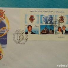 Sellos: 2004-ESPAÑA-FDC-HOJITA-BLOC-(SOBRE GRANDE)-EXPO MUNDIAL DE FILATELIA-ESPAÑA 2004-VALENCIA. Lote 289594313