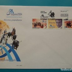 Sellos: 2004-ESPAÑA-FDC-HOJITA-BLOC-(SOBRE GRANDE)-EXPO MUNDIAL DE FILATELIA-ESPAÑA 2004-VALENCIA. Lote 289594918