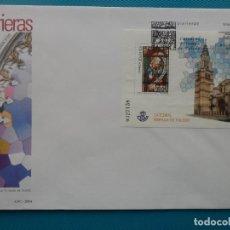 Sellos: 2004-ESPAÑA-FDC-HOJITA-BLOC-(SOBRE GRANDE)-VIDRIERAS DE LA CATEDRAL DE TOLEDO. Lote 289595678