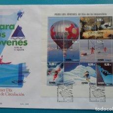 Sellos: 2005-ESPAÑA-FDC-HOJITA-BLOC-(SOBRE GRANDE)-PARA LOS JOVENES-AL FILO DE LO IMPOSIBLE. Lote 289597613