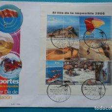 Sellos: 2006-ESPAÑA-FDC-HOJITA-BLOC-(SOBRE GRANDE)-PARA LOS JOVENES-AL FILO DE LO IMPOSIBLE. Lote 289599418