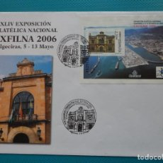 Sellos: 2006-ESPAÑA-FDC-HOJITA-BLOC-(SOBRE GRANDE)-EXPO.FILATELICA NACIONAL-EXFILNA 2006. Lote 289599818