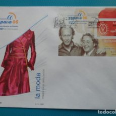Sellos: 2006-ESPAÑA-FDC-HOJITA-BLOC-(SOBRE GRANDE)-EXPO.MUNDIAL DE FILATELIA ESPAÑA 06-MALAGA(7 FDC). Lote 289601023