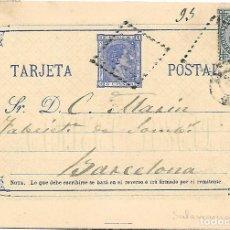 Francobolli: ALFONSO XII ENTERO POSTAL EDIFIL 8 + EDIFIL 183 DE SALAMANCA A BARCELONA 1877. Lote 292366018