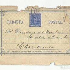 Sellos: TARJETA ENTERO POSTAL EDIFIL 8 CIRCULADA 1881 DE CADIZ A CHRISTIANIA DINAMARCA. Lote 293789513