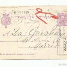 Sellos: TARJETA ENTERO POSTAL EDIFIL 57 CIRCULADA 1931 DE REUS TARRAGONA A MADRID. Lote 293790613