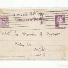Sellos: TARJETA ENTERO POSTAL EDIFIL 75 CIRCULADA 1937 DE MADRID A AVILES ASTURIAS. Lote 293855883