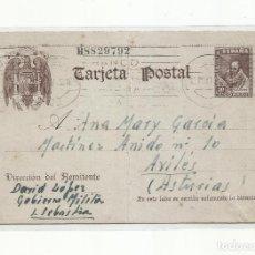 Sellos: TARJETA ENTERO POSTAL EDIFIL 83 CIRCULADA 1942 DE GOBIERNO MILITAR SAN SEBASTIAN A AVILES ASTURIAS. Lote 293862528