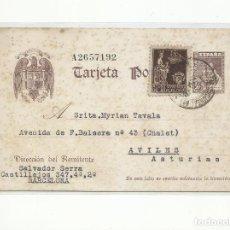 Sellos: TARJETA ENTERO POSTAL EDIFIL 83 CIRCULADA 1940 DE BARCELONA A AVILES ASTURIAS. Lote 293862633