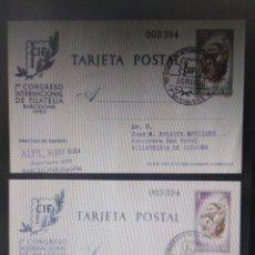 Sellos: TARJETAS ENTERÓ POSTALES ESPAÑA 1960 CIF MISMA NUMERACIÓN MATASELLOS PRIMER DÍA CIRCULADAS. Lote 294807143