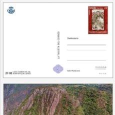 Selos: ESPAÑA 2021 TARJETA DEL CORREO EDIFIL 164 - DON PEDRO FERNÁNDEZ DE CASTRO ANDRADE - CONDE DE LEMOS. Lote 295386118