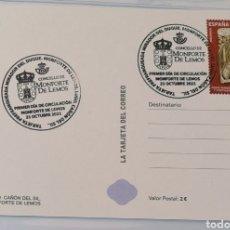 Selos: ESPAÑA 2021 TARJETA DEL CORREO EDIFIL 164 MATASELLO DE PRIMER DIA - CONDE DE LEMOS. Lote 295631548
