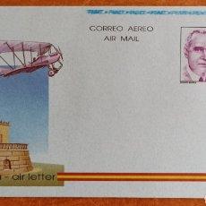 Sellos: ESPAÑA, AEROGRAMA N°216 NUEVO 1991(FOTOGRAFÍA ESTÁNDAR). Lote 295735923