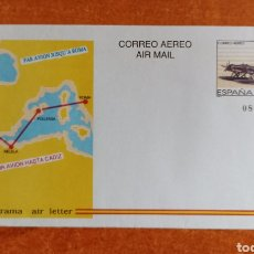 Sellos: ESPAÑA, AEROGRAMA N°214 NUEVO 1989 (FOTOGRAFÍA ESTÁNDAR). Lote 295736018