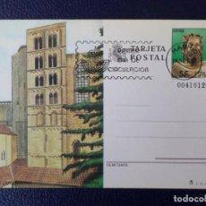 Sellos: 1985, TARJETA ENTERO POSTAL, EDIFIL 140. Lote 295848813