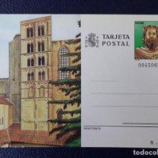 Sellos: 1985, TARJETA ENTERO POSTAL, EDIFIL 140. Lote 295848933