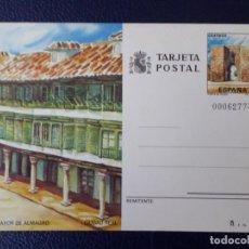 Sellos: 1986, TARJETA ENTERO POSTAL, EDIFIL 141. Lote 295849188