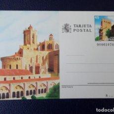 Sellos: 1988, TARJETA ENTERO POSTAL, EDIFIL 146. Lote 295849638