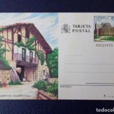 Sellos: 1989, TARJETA ENTERO POSTAL,EDIFIL 148. Lote 295849873