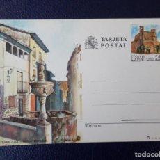 Sellos: 1991, TARJETA ENTERO POSTAL,EDIFIL 151. Lote 295850113