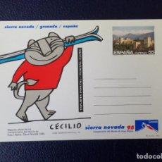 Sellos: 1994, TARJETA ENTERO POSTAL, EDIFIL 158. Lote 295850693