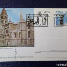 Sellos: 1996, TARJETA ENTERO POSTAL, EDIFIL 160. Lote 295850878
