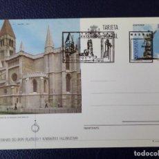 Sellos: 1996, TARJETA ENTERO POSTAL, EDIFIL 160. Lote 295850963