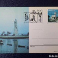 Sellos: 1996, TARJETA ENTERO POSTAL, EDIFIL 162. Lote 295851148