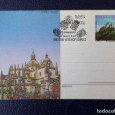 Sellos: 1997, TARJETA ENTERO POSTAL, EDIFIL 166. Lote 295851648