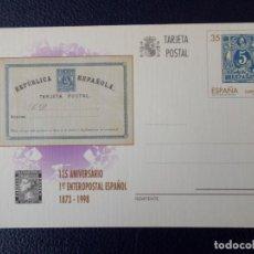 Sellos: 1998, 125 ANIV. PRIMERA TARJETA ENTERO POSTAL ESPAÑOLA, EDIFIL 167. Lote 295851923