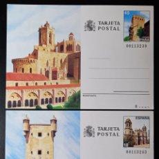 Sellos: SERIE DE TURISMO DE TARJETAS ENTERO POSTALES DE 1988. Lote 296745823