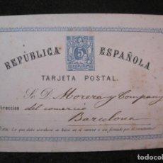 Sellos: REPUBLICA ESPAÑOLA-TARJETA POSTAL-AÑO 1875-ENTERO POSTAL-VER FOTOS-(85.305). Lote 296884943
